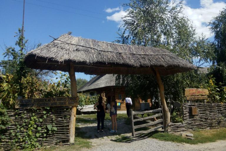 Экскурсия в Диканьку