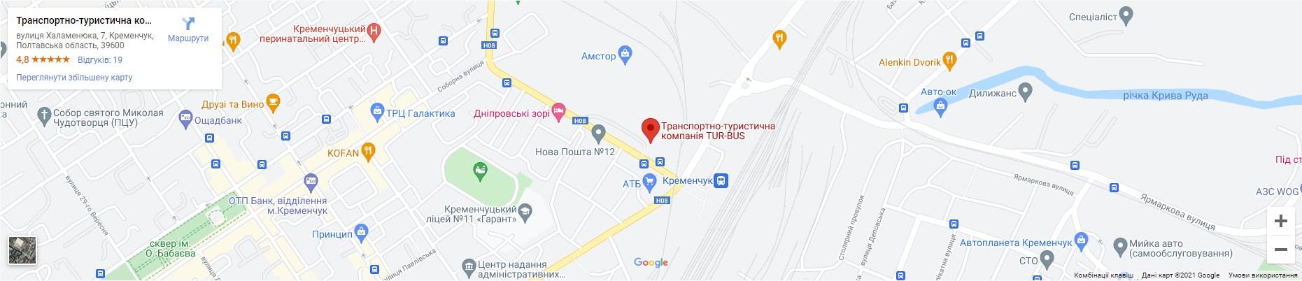 Карта Tur-Bus в Кременчуге