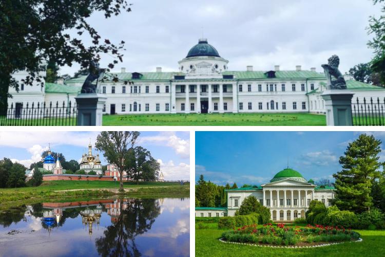 Черниговщина историческая